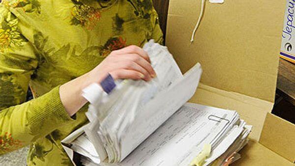Документы на усыновление. Архив