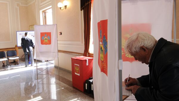 Что изменит новый порядок назначения российских губернаторов