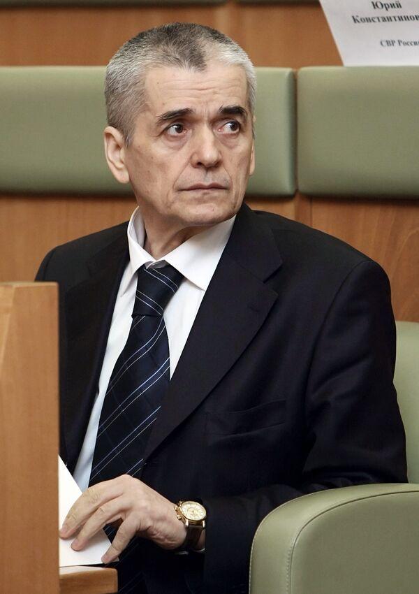 Главный государственный санитарный врач РФ Геннадий Онищенко