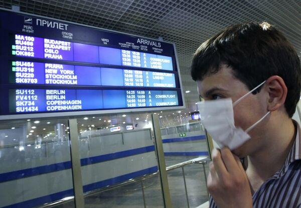 В аэропортах Москвы уже повышены меры безопасности в связи с угрозой распространения вируса гриппа