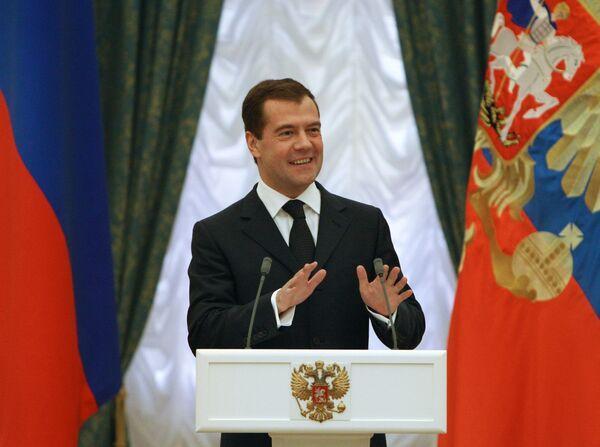 Медведев призывает реализовать интеллектуальный потенциал россиян