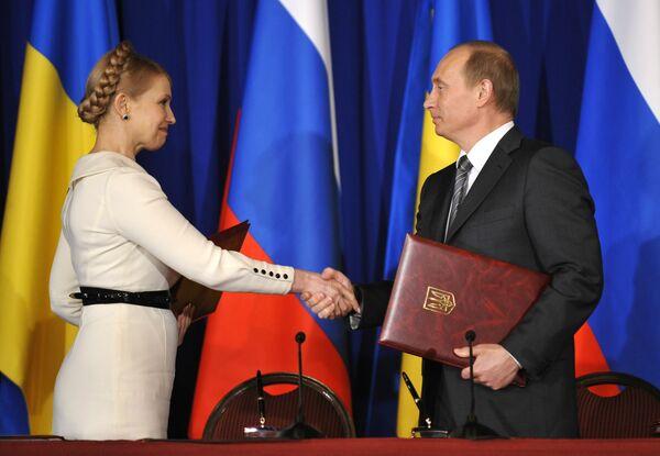 Премьеры России и Украины обсудили по телефону сотрудничество стран