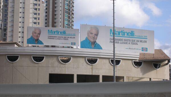 Предвыборный плакат Рикардо Мартинелли. Архивное фото