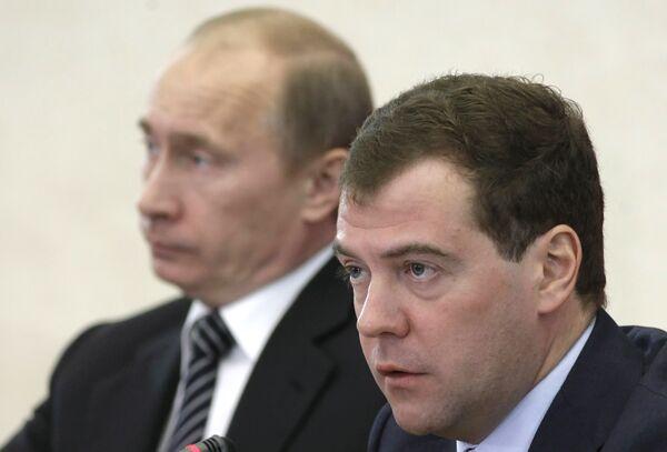 Год президентства Медведева: две стороны одной медали