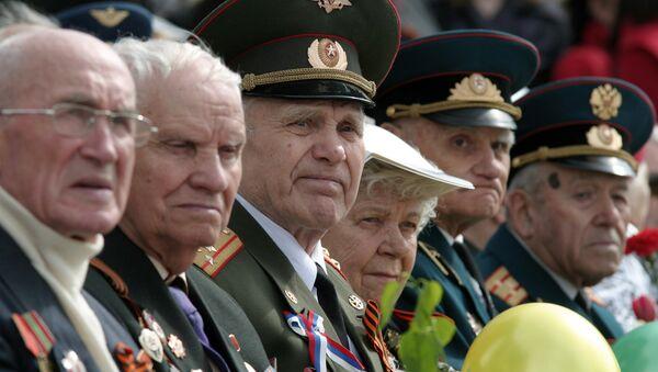 Ветераны в Ростове-на-Дону. Архив