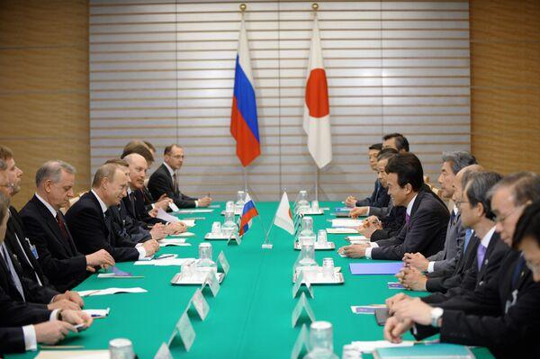 Визит премьер-министра Путина в Японию