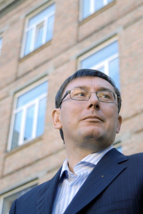 Юрий Луценко. Архив