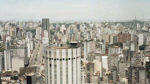 Город Сан-Паулу
