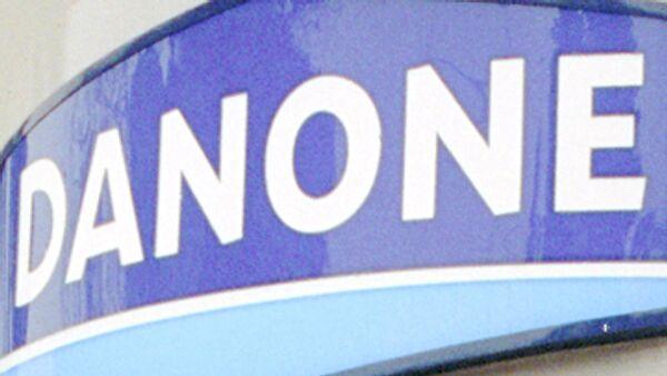 Данон. Архив