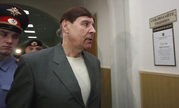 Суд установил вину руководителей  Социальной инициативы