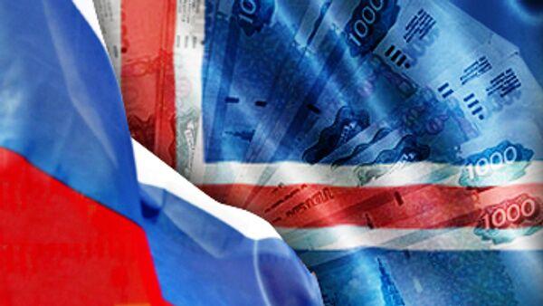 Россия отказала Исландии в предоставлении кредита на $500 млн