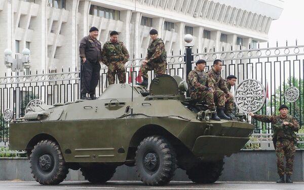 События в Киргизии