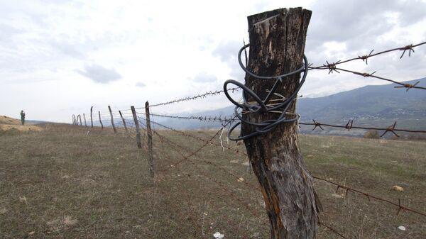 Разграничительная линия зоны действия миротворческих сил между Южной Осетией и Грузией.