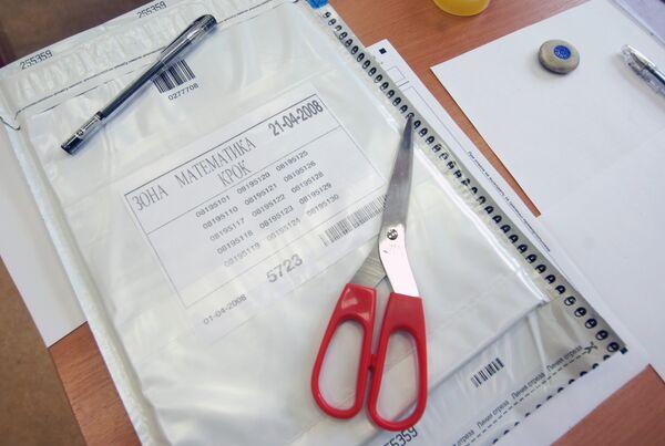 Единый государственный экзамен (ЕГЭ) по математике в лицее №1535 Центрального административного округа