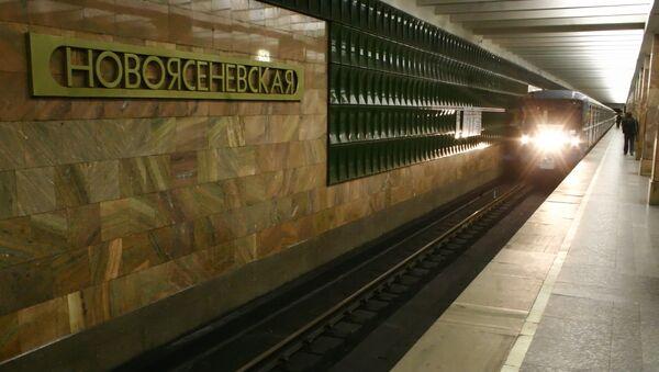 Станция метро Новоясеневская. Архивное фото