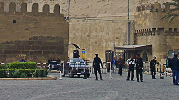 Арабская Республика Египет