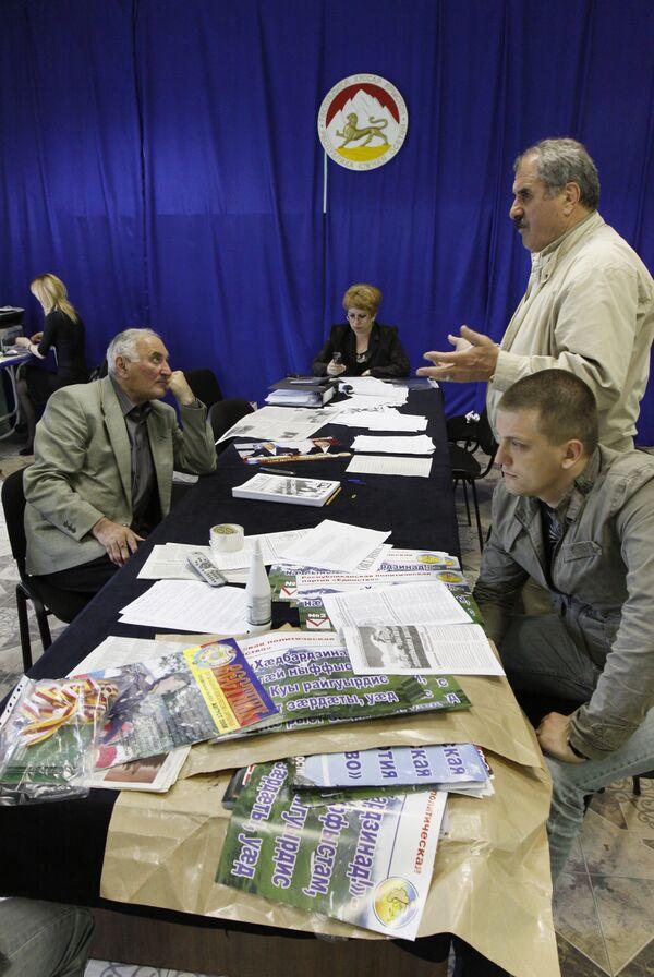 Подготовка к парламентским выборам в Южной Осетии