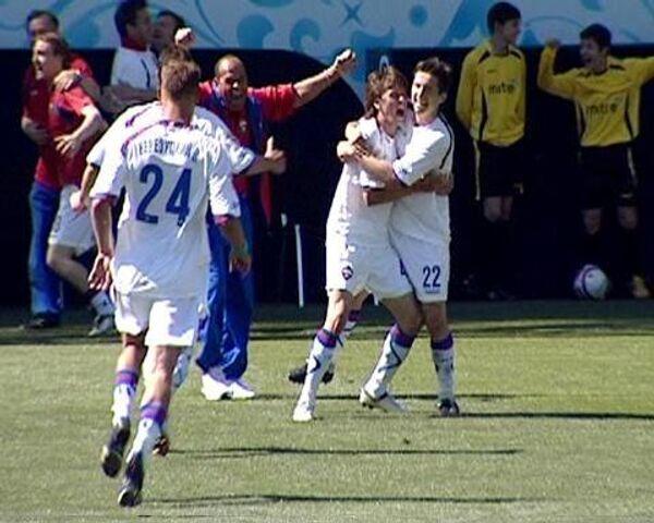 Лучшие моменты финального матча Кубка России по футболу сезона-2008/09