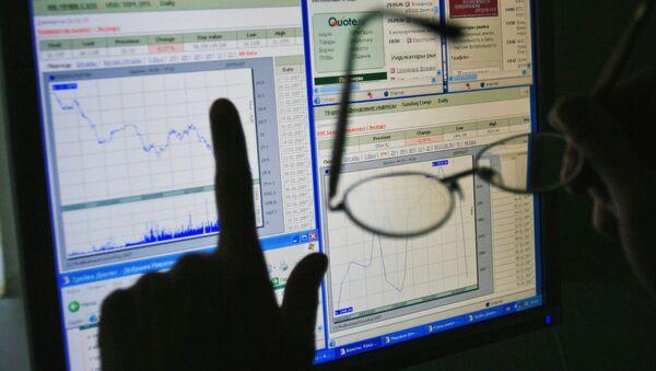 Рынок акций РФ в начале дня может немного упасть, полагают аналитики