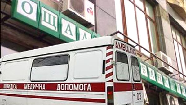 Взрыв в Мелитополе