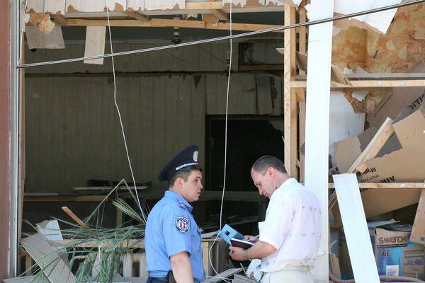 Взрыв в отделении «Ощадбанка» в Мелитополе Запорожской области Украины