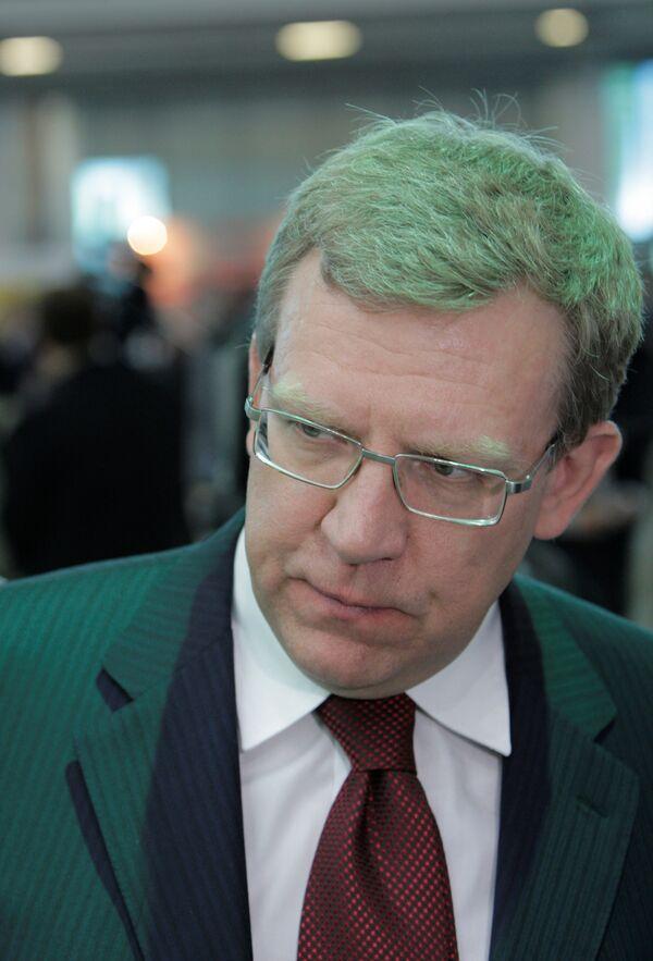 Государство будет следить за внешними займами госкомпаний - Кудрин