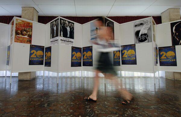 Подготовка к открытию XX-го российского фестиваля Кинотавр в Сочи