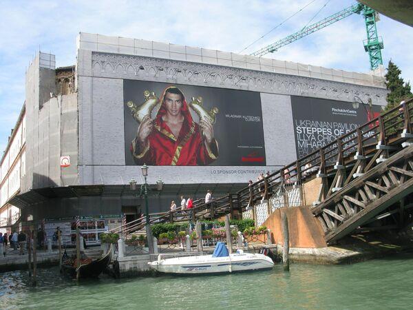 Биеннале современного искусства открылась в Венеции