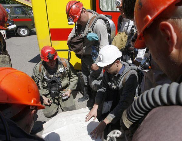 На шахте имени Скочинского в Донецке