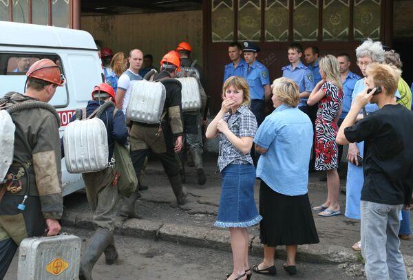 Авария произошла на шахте имени академика А.А. Скочинского в Донецке