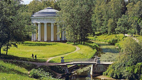В парке музея- заповедника Павловск