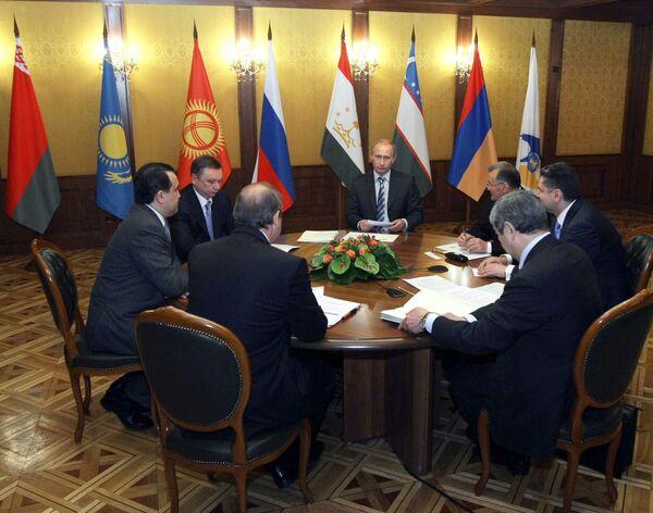 Заседание глав правительств государств — членов Евразийского экономического сообщества в Москве