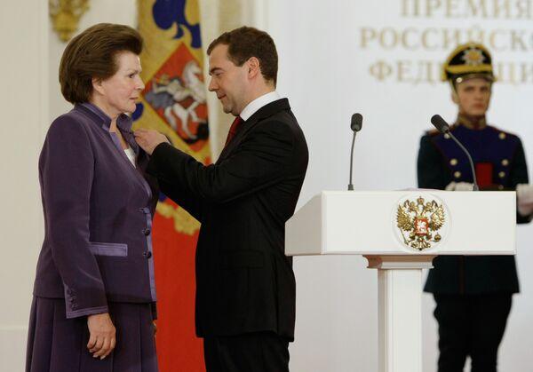 Президент РФ Д.Медведев вручил Государственные премии за 2008 год