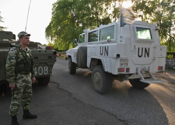 Сотрудники миссии ООН