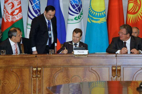 Подписание совместных документов по итогам заседания Совета глав государств-членов ШОС