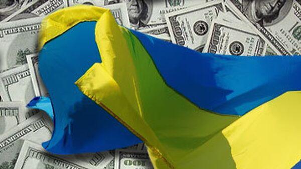Украине дадут денег, если она откажется от российского газа