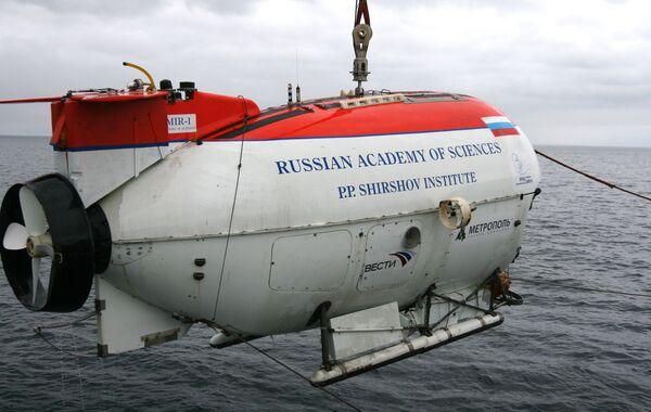 Миры на Байкале обследовали большие скопления губок