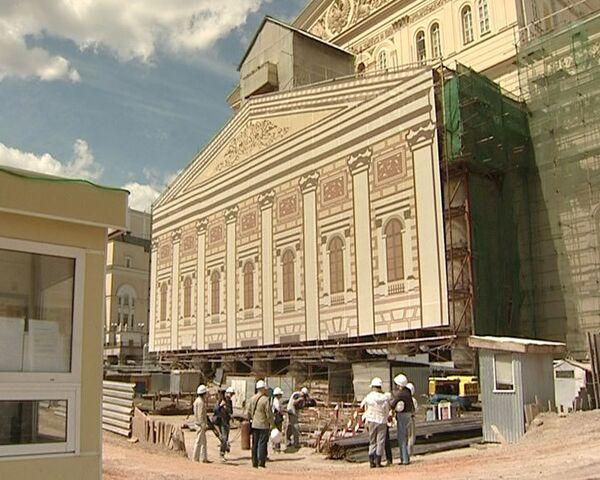 Реконструкция Большого театра – большое искусство уходит под землю