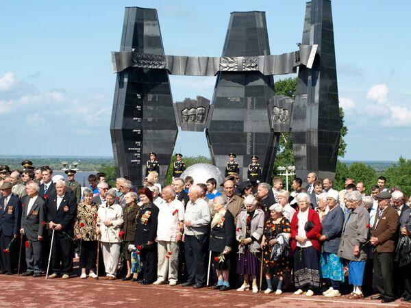 День памяти и скорби. Хабаровск