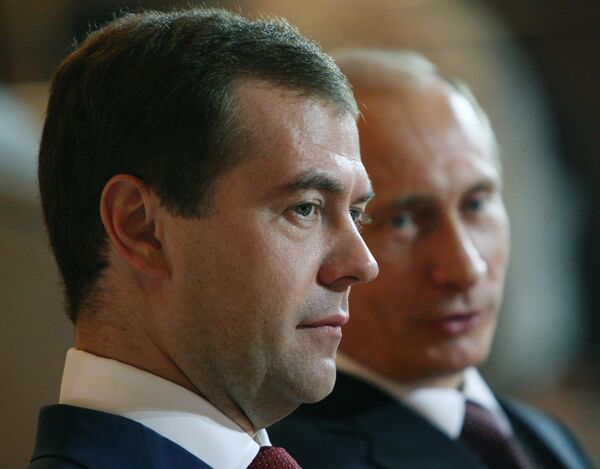 Президент РФ Дмитрий Медведев и глава правительства РФ Владимир Путин. Архив