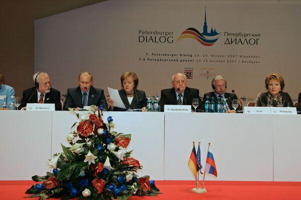 Российско-германский форум Петербургский диалог. Архив