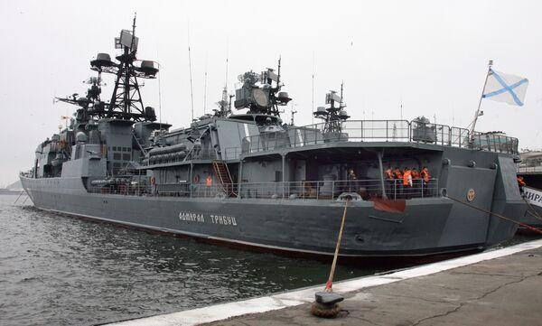 Корабль Тихоокеанского флота РФ