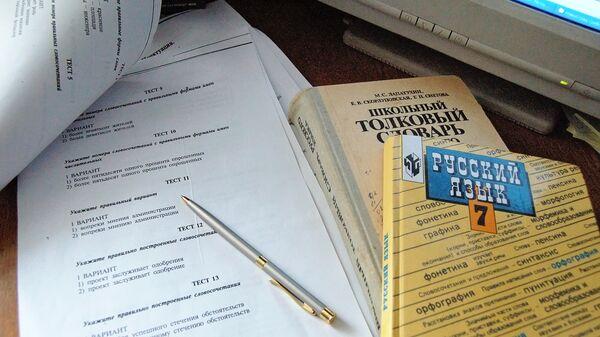 Тестовые задания по русскому языку для ульяновских чиновников
