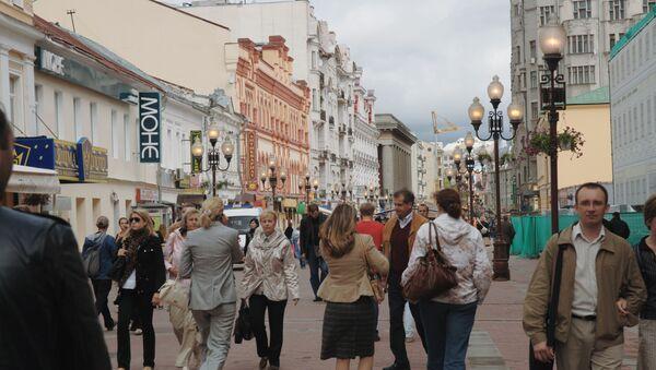Власти Москвы учли около 80% замечаний населения по Генплану