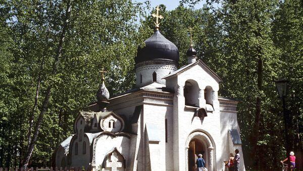 Церковь Спаса Нерукотворного в музее-заповеднике Абрамцево. Архивное фото