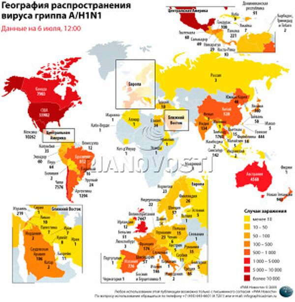 География распространения вируса гриппа A/H1N1