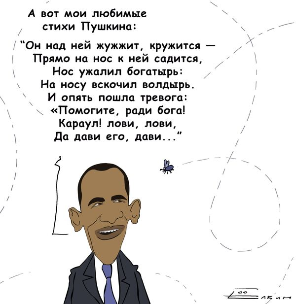 Русские литературные предпочтения Барака Обамы