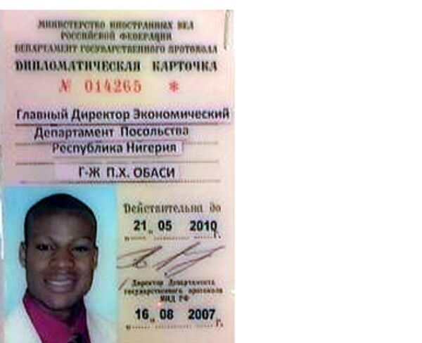 Удостоверение дипломатического работника посольства республики Нигерия на имя Обаси Принс Хенри