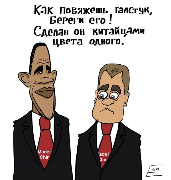 Что общего у президентов России и США