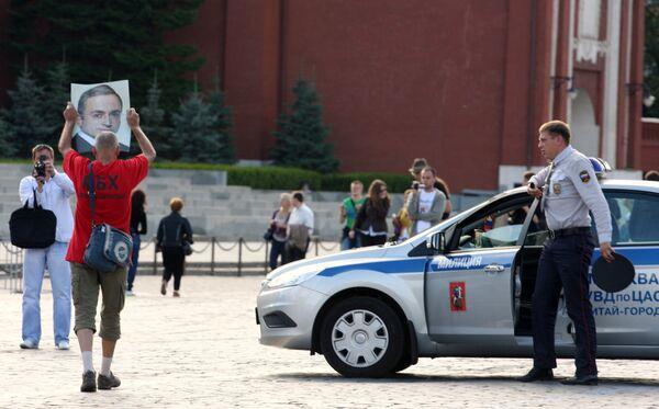 Сторонники Михаила Ходорковского вышли на Красную площадь